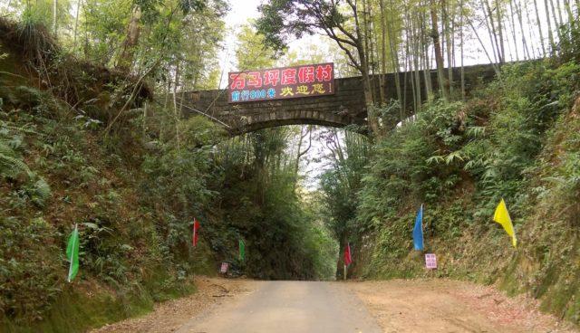 萬馬坪石橋上的是輸水渠,把水導向山下水庫。