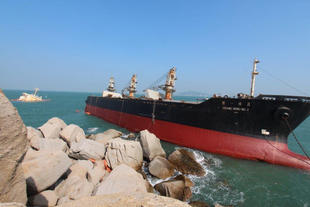 「長鴻一號」貨輪擱淺+斷裂+沉沒 3 合 1